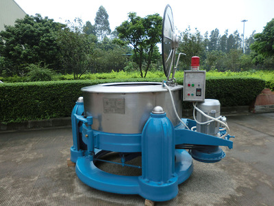 Hydro Extractor HK TYPE